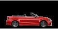 Audi S3  - лого