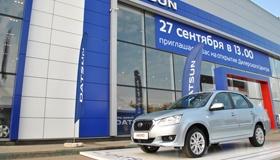 Datsun пришёл в Нижний Новгород