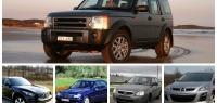 5 худших автомобилей с пробегом за 500 тысяч рублей