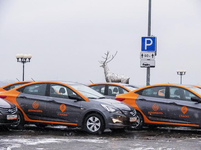 Нижегородский аэропорт «Стригино» запустил услугу каршеринга откомпании «Делимобиль» с24ноября