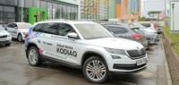 Пришло время познавать новое в Автомир Богемия Нижний Новгород