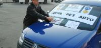 Вы готовы отказаться от личного автомобиля? Итоги опроса в кризис