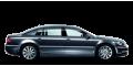Volkswagen Phaeton Long - лого