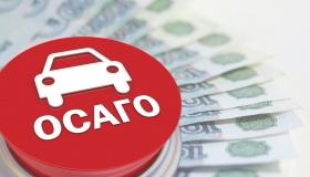 Водители отказываются от ОСАГО из-за роста цен – к чему это приведет?