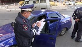 Когда водителей наказывают за повторное нарушение ПДД и как не стать рецидивистом?
