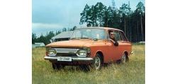 ИЖ 2125 Комби 1973-1997