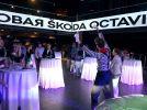 Презентация Шкода Октавия 2017: почувствуй себя VIP - фотография 18