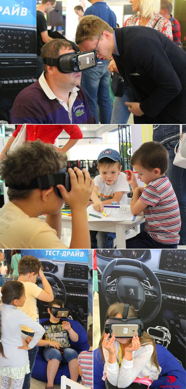 Развлечение для детей и взрослых на презентации Пежо 3008