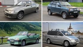 4 автомобиля LADA, которые редко встретишь на дорогах, но можно купить