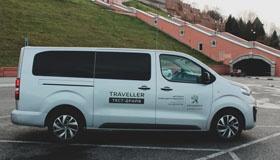 Peugeot Traveller — автомобиль для бизнеса или семейный дом на колесах?